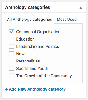 Editing tips - anthology categories